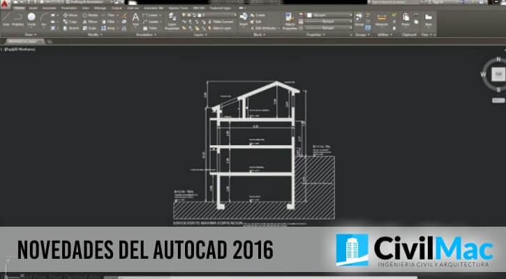 Novedades del AutoCAD 2016